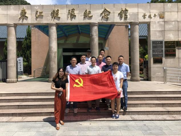 惠州东江纵队教学实践活动